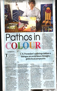 Indian Express July 19,2007